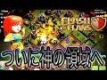 【クラクラ TH11】世界1プレイヤーへ‼︎天才再び‼︎【マオマオチャンネル】