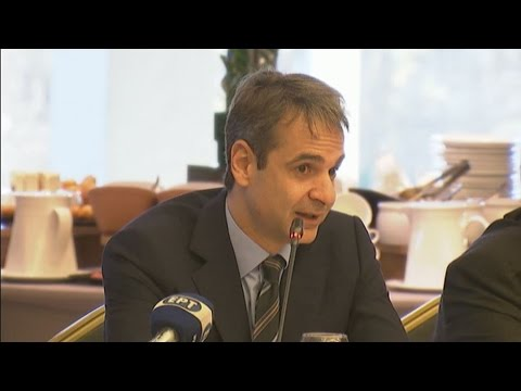 Στη Σερβία ο Κυρ. Μητσοτάκης