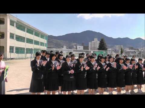 卒業式のあと…(呉市立片山中学校)