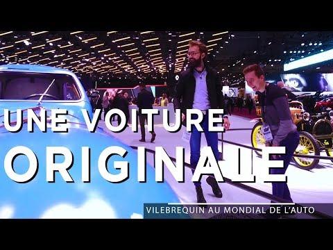Pas la plus belle, la plus originale - le Mondial de l'Auto avec Vilebrequin