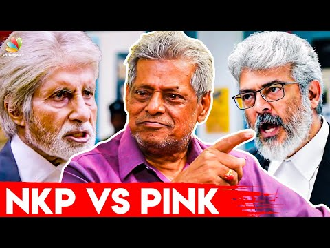 Nerkonda Paarvai 1000 Times Better Than PINK : Delhi Ganesh About Thala Ajith Movie I Trailer