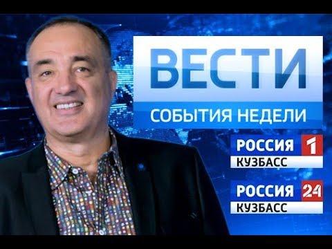События недели от 17.06.2018 - DomaVideo.Ru