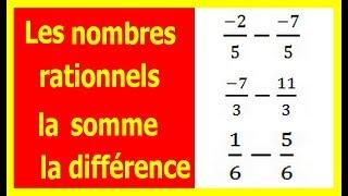 Maths 4ème - Les nombres rationnels Somme et Différence Exercice 15