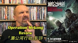 Nonton Operation Mekong                 Movie Review Film Subtitle Indonesia Streaming Movie Download