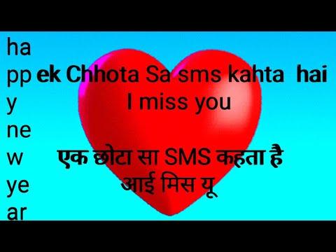 Video Ek Gulab | whatsapp sms status | so romantic | hindi shayari | new video | hindi in for english download in MP3, 3GP, MP4, WEBM, AVI, FLV January 2017
