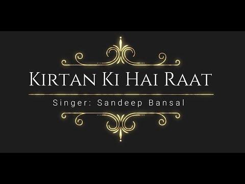 Video Kirtan की है रात- Latest Krishna Bhajan Video | Best Khatu Shyam Bhajan Video with Title 2018 Bansal download in MP3, 3GP, MP4, WEBM, AVI, FLV January 2017