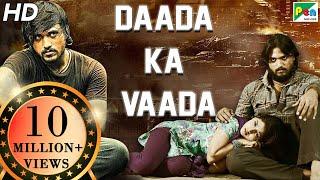 Daada Ka Vaada   Action Hindi Dubbed Full Movie   Santosh Balaraj, Priyanka Thimmesh