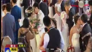 1051030--中視-1933-新北市聯合婚禮