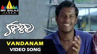 Vandanam Ayya Vandanam Video Song Kalasala Telugu Movie - Tamanna Bhatia