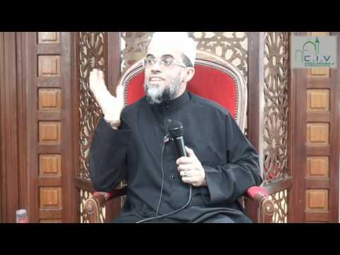 Ramadan, questions réponses, Cheikh Ahmed MIKTAR,CIV le 16 06 2016
