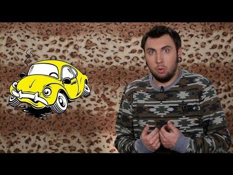 Эпизод #178 :D Видео из эпизода: http://carambatv.ru/humor/from100500/attemts http://carambatv.ru/humor/from100500/accident ...