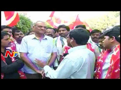 Bharat-Bandh--CPI-Leaders-Ready-For-Rally-in-Hyderabad-JanAkroshDiwas-NTV