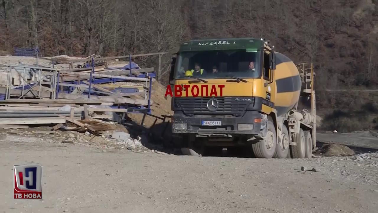 АКЦЕНТ НА ТВ НОВА: Годинава изградба на рекорден број патишта