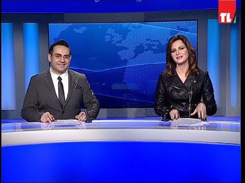 news 12-02-2018