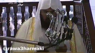 صلاة وخطبة عيد الاضحى من الحرم المكي 10 ذو الحجة 1434 للشيخ عبدالرحمن السديس