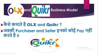 OLX and Quikr Business Model