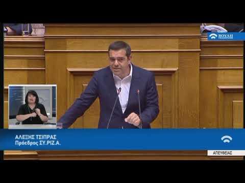 Α.Τσίπρας(Πρόεδρος ΣΥ.ΡΙΖ.Α.)(Προγραμματικές Δηλώσεις)(20/07/2019)