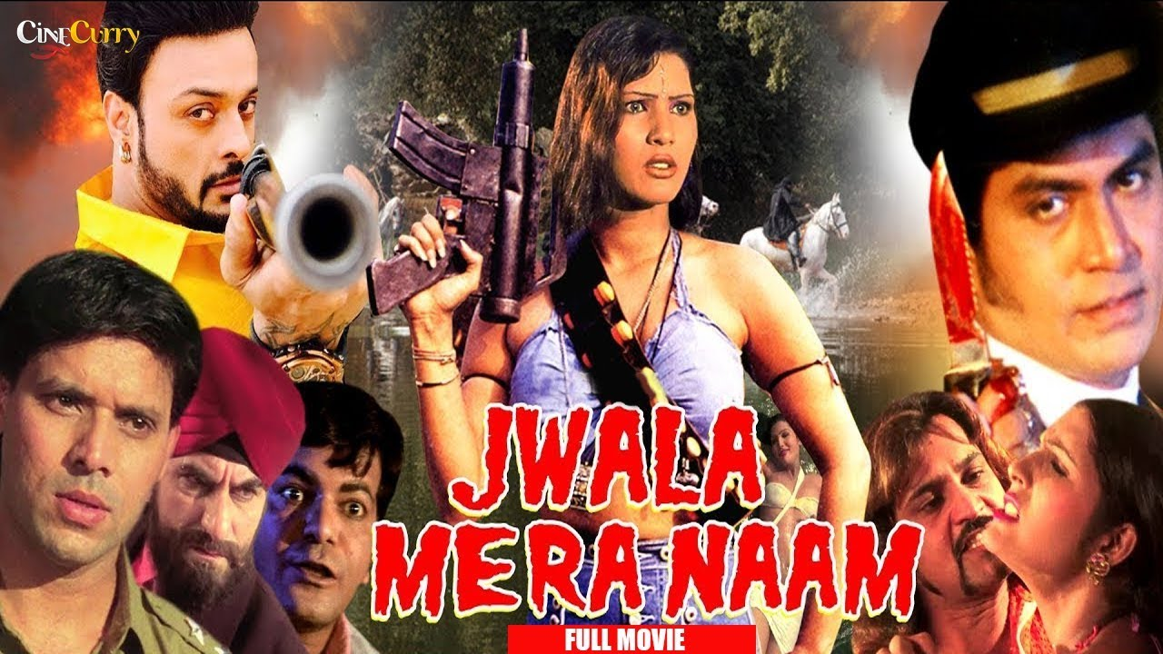 Jwala Mera Naam | Bollywood Movie | Full Length Bollywood Hindi Movie | Sinora,Anwar Khan