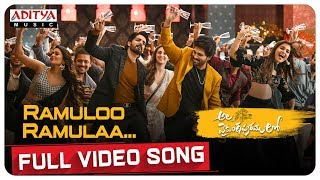 Video #AlaVaikunthapurramuloo - Ramuloo Ramulaa Full Video Song || Allu Arjun || Trivikram | Thaman S download in MP3, 3GP, MP4, WEBM, AVI, FLV January 2017