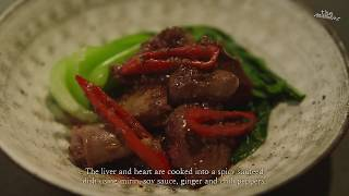 [6th Dish] Duck meat - Little Forest Autumn