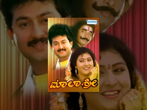Video Belli Kalungura – ಬೆಳ್ಳಿ ಕಾಲುಂಗುರ (1992) | Kannada Movie | Malashree, Sunil, Thara, Girija Lokesh download in MP3, 3GP, MP4, WEBM, AVI, FLV January 2017