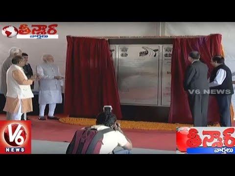 PM Narendra Modi To Inaugurate 9500 Projects On Single Day   Teenmaar News