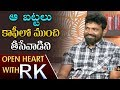 Director Sukumar about Rangasthalam | Open Heart with RK