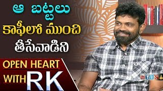 Video Director Sukumar And Producer Naveen About Rangasthalam Costumes | Open Heart With RK | ABN MP3, 3GP, MP4, WEBM, AVI, FLV Oktober 2018