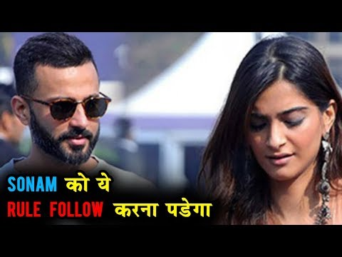 Anand Ahuja's RULE Set For Sonam Kapoor Will Shock