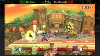 Choco (ZSS) & Kie (Peach) 62% footstool combo + shield break in Doubles bracket