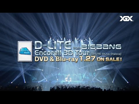 D-LITE - Encore!! 3D Tour [D-LITE DLive D'slove] SPOT_60 Sec.