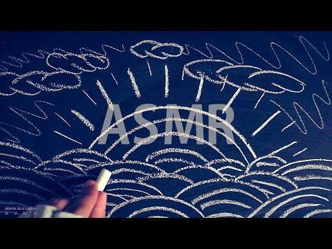 ASMR Chalk on Blackboard #1 💤NO TALKING for SLEEP
