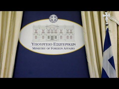 ΥΠΕΞ: Αυστηρό μήνυμα στην Τουρκία για την ΑΟΖ
