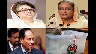 দেখুন দিল্লির ইশারায় কোন দিকে মোড় নিচ্ছে বাংলাদেশের রাজনীতি , The politics of Bangladesh...