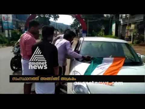 UDF hartal: Stray incidents of violence at some places