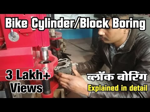 Bike cylinder/Block Boring and Honing | ब्लॉक बोरिंग | explained in detail