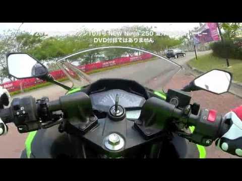 2013 Ninja250の排気音【海外モデル】