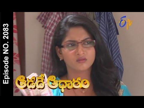 Aadade-Aadharam--22nd-March-2016--ఆడదే-ఆధారం-–-Full-Episode-No-2083