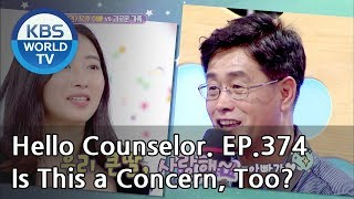 "Video My Father who insists on watching drama ""King Wanggeon."" [Hello Counselor Sub:ENG,THA/2018.08.06] MP3, 3GP, MP4, WEBM, AVI, FLV Maret 2019"