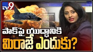 Special report on Surgical Strike 2.O - TV9 Exclusive