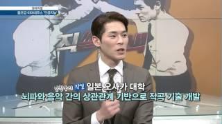 #135 [경제직썰] 볼프강 아마데우스 인공지능 - 이주호, 마송은, 안창욱