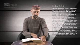 Ирод — прообраз Мессии