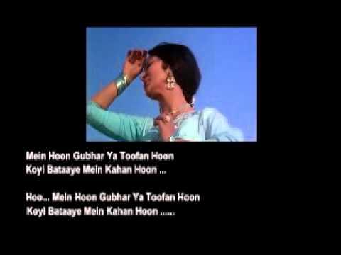 guide hindi songs
