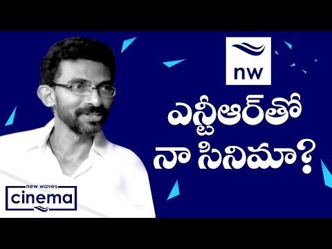 Director Sekhar Kammula Responds on Movie with Jr NTR | New Waves (видео)