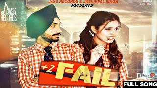 +2 Fail (Full Audio) Love Pannu  New Punjabi Songs 2017  Latest Punjabi Songs 2017  Jass Records Subscribe To Our Channel  https://www..Com/User/Officia...