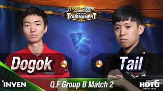 하스스톤 인벤 토너먼트 2016 8강 B조 2경기 Dogok vs Tail