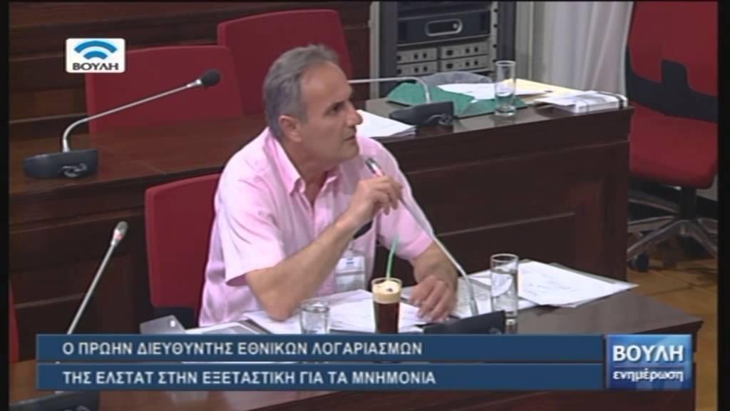 Βουλή – Ενημέρωση (18/06/2015)