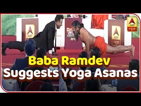 Baba Ramdev Suggests Yoga Asanas For Indian Army  | ABP News