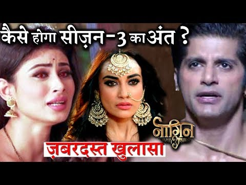 Naagin 3 Climax : Mouni-karanvir Will Give An Epic Ending To The Show