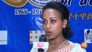 What's New: Family Guidance Association of Ethiopia